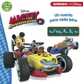 MICKEY Y LOS SUPERPILOTOS.