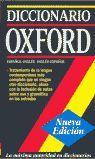 DICCIONARIO OXFORD ESPAÑOL-INGLES/INGLES-ESPAÑOL