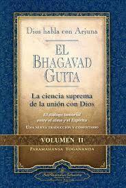 BHAGAVAD GUITA, EL - VOL. 2