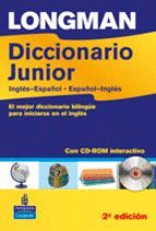 DICCIONARIO JUNIOR  INGLÉS-ESPAÑOL/ESPAÑOL-INGLÉS +CD