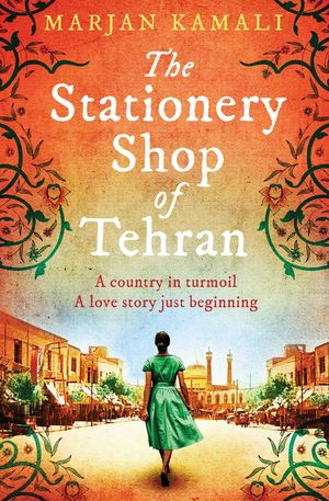 STATIONERY SHOP OF TEHRAN, THE