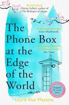 PHONE BOX AND THE EDGE OF THE WORLD, THE