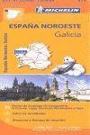 GALICIA, MAPA REGIONAL Nº 571 - ESPAÑA NOROESTE