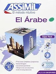 ARABE, EL  (SUPER PACK 1 LIBRO + 1 CDMP3 + 4 CD AUDIO)
