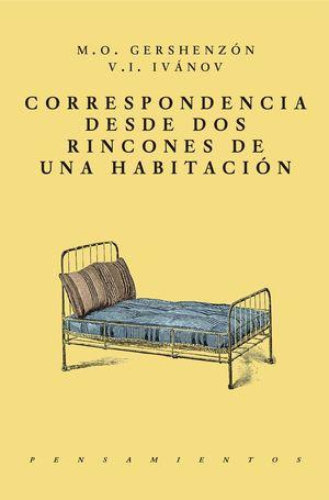 CORRESPONDENCIA DESDE DOS RINCONES DE UNA HABITACIÓN