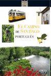 CAMINO DE SANTIAGO PORTUGUES, EL