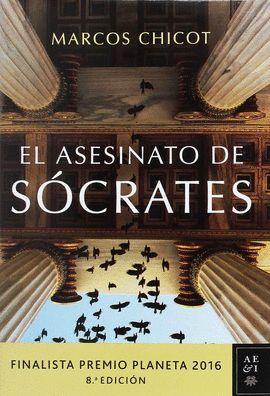 ASESINATO DE SÓCRATES, EL (