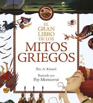 GRAN LIBRO DE LOS MITOS GRIEGOS, EL
