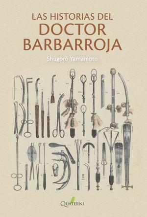 HISTORIAS DEL DOCTOR BARBARROJA, LAS