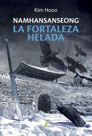 FORTALEZA HELADA, LA