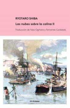 NUBES SOBRE LA COLINA II, LAS