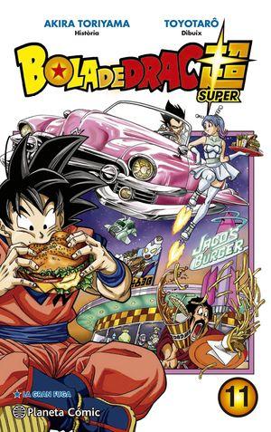 BOLA DE DRAC SUPER Nº 11