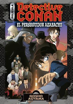 DETECTIVE CONAN ANIME COMIC Nº 04 EL PERSEGUIDOR AZABACHE