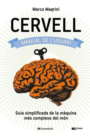 CERVELL. MANUAL DE L'USUARI