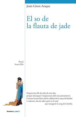 SO DE LA FLAUTA DE JADE, EL