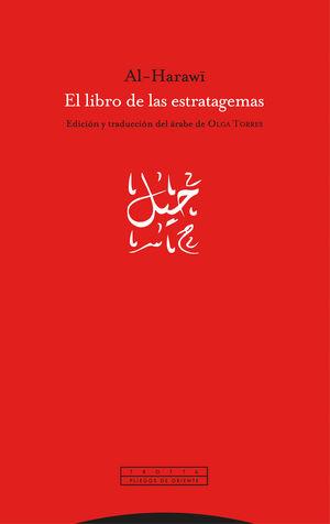 LIBRO DE LAS ESTRATAGEMAS, EL
