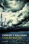 CERDOS Y GALLINAS