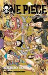 ONE PIECE GUIA YELLOW - GRAND ELEMENTS