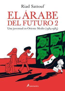ARABE DEL FUTURO, EL (2)