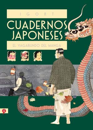CUADERNOS JAPONESES VOL. 2 - EL VAGABUNDO DEL MANGA