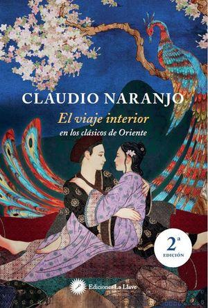 VIAJE INTERIOR, EL  ( 2ª EDICION )