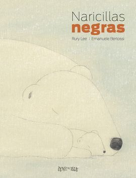 NARICILLAS NEGRAS