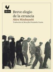 BREVE ELOGIO DE LA ERRANCIA