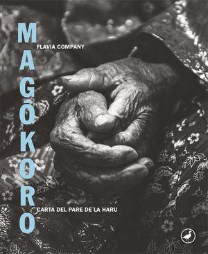 MAGÔKORO (CATALÀ)