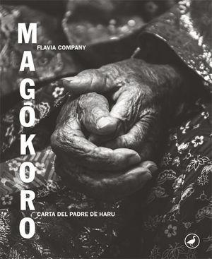 MAGOKORO (CASTELLANO)
