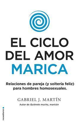 CICLO DEL AMOR MARICA, EL