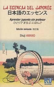 ESENCIA DEL JAPONES: APRENDER JAPONES SIN PROFESOR, LA