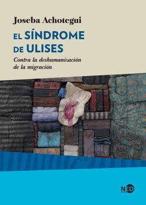 SÍNDROME DE ULISES, EL