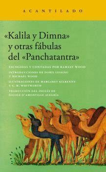 KALILA Y DIMNA Y OTRAS FÁBULAS DEL PANCHATANTRA