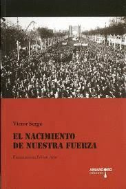 NACIMIENTO DE NUESTRA FUERZA, EL