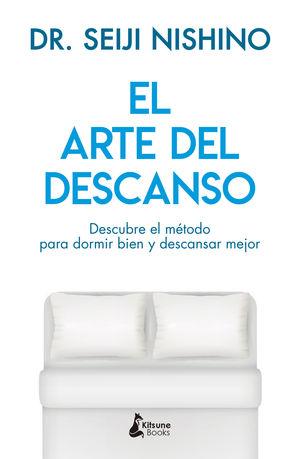 ARTE DEL DESCANSO, EL