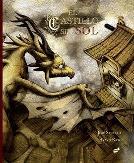 CASTILLO SIN SOL, EL