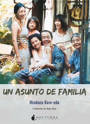 ASUNTO DE FAMILIA, UN
