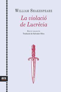 VIOLACIÓ DE LUCRÈCIA, LA