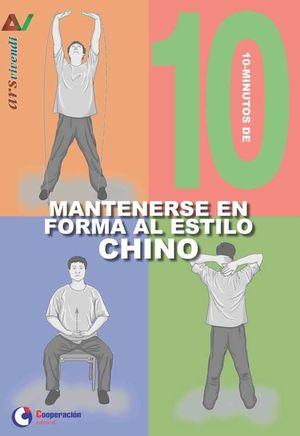 10 MINUTOS DE MANTENERSE EN FORMA AL ESTILO CHINO