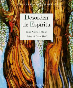 DESORDEN DE ESPÍRITU