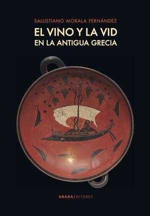 VINO Y LA VID EN LA ANTIGUA GRECIA, EL