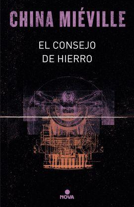 CONSEJO DE HIERRO, EL