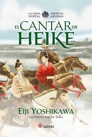 CANTAR DE HEIKE 3, EL