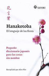 HANAKOTOBA - EL LENGUAJE DE LAS FLORES