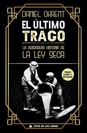 ÚLTIMO TRAGO, EL