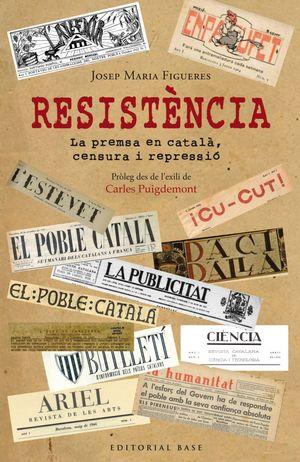 RESISTÈNCIA