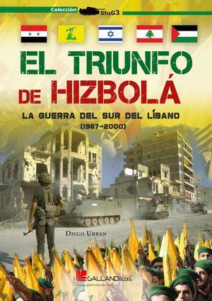 TRIUNFO DE HIZBOLA, EL
