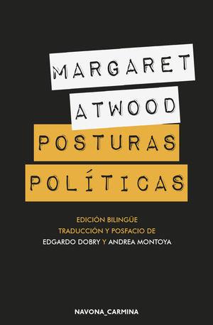 POSTURAS POLÍTICAS