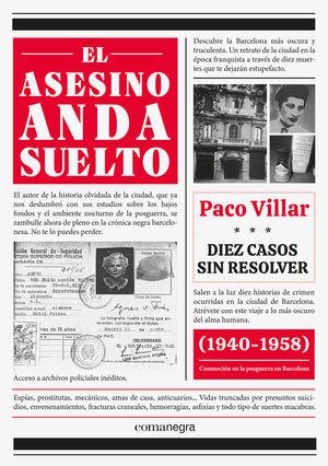 ASESINO ANDA SUELTO, EL