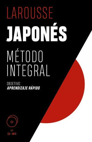 JAPONÉS. MÉTODO INTEGRAL (+2 CD'S)